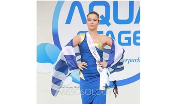 Η Τρικαλινή που κατέκτησε τον Παγκόσμιο Τίτλο Ομορφιάς στην Κορέα