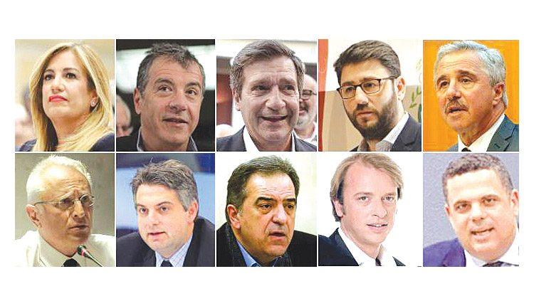Που πρόκειται να ψηφίσουν στα Τρίκαλα για την ηγεσία της Κεντροαριστεράς - Ποιοι είναι οι εκπρόσωποι των υποψηφίων
