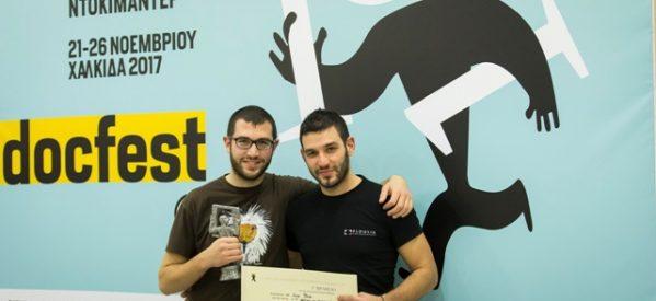 Το Πρώτο Βραβείο της «Καλύτερης Ελληνικής Ταινίας Μικρού Μήκους» σε έναν Τρικαλινό