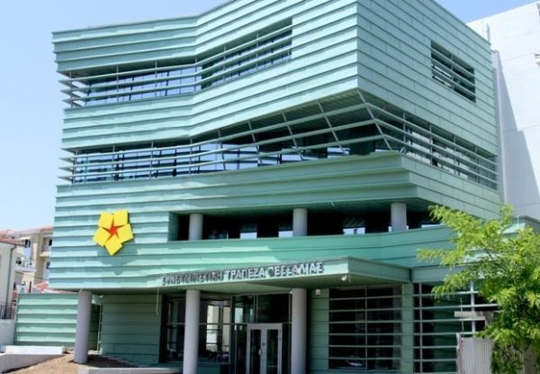 Την παραίτηση τους υπέβαλλαν δύο μέλη της Συνεταιριστικής Τράπεζας Θεσσαλίας - Αιχμές κατά της Διοίκησης