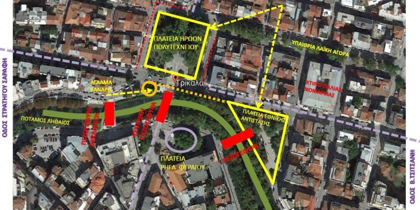 Μέσω Πανελλήνιου αρχιτεκτονικού διαγωνισμού η ανάθεση ανάπλασης κεντρικών πλατειών στα Τρίκαλα